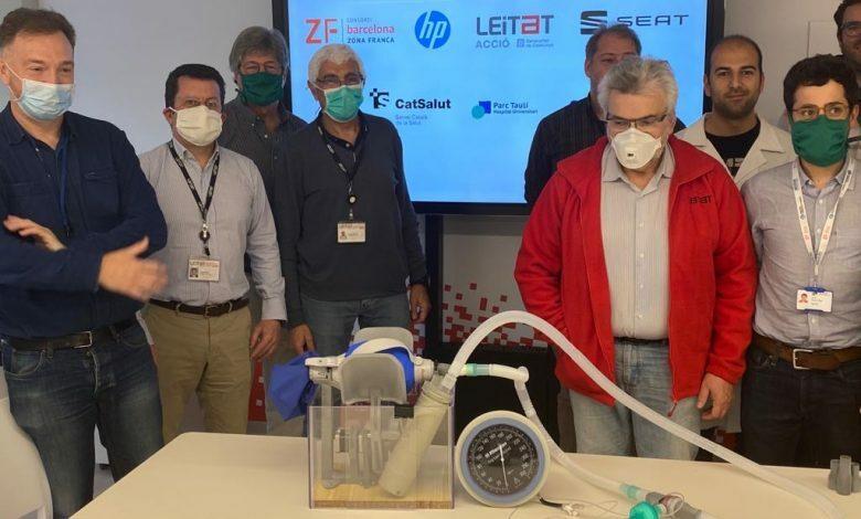 open source respiratory emergency help